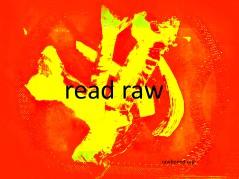 """read raw bones""/imaginary art supplies"